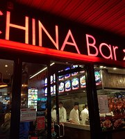 China Bar Swanston