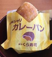 Muten Kura Sushi, Shizuoka Kutsunoya