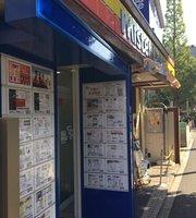 Mister Donut Minami Asagaya Shop