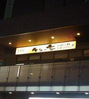 Sennen-No-Utage Ebina East Entrance Ekimae