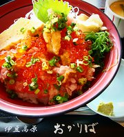 Seafood restaurant Okariba