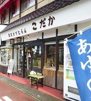 Japanese Restaurant Kodaka