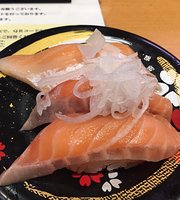 Nigiri no Tokube Kansai International Airport