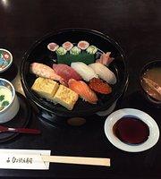 Hyotan Sushi, Susono