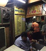 Shandar Restaurant