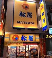Matsuya Sennichimae