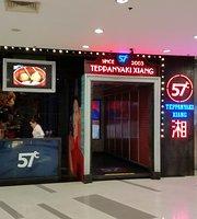 57Du Xiang (ZhangNing Longemont)