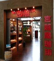 Miyakoshiya Coffee Kasumigaseki