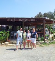 Yalos Tavern