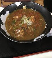 Yuparo no Yu Restaurant