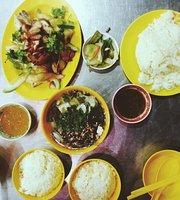 Com Ga Hai Nam Restaurant