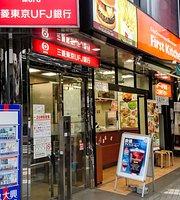 First Kitchen Omiya Nishiguchi