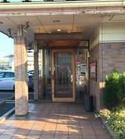 Japanese Restaurant Sato Nishiotsu