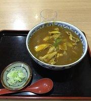 Kamimura Honten