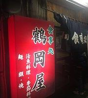 Ramentsuruoka-Ya Kotobuki-Cho