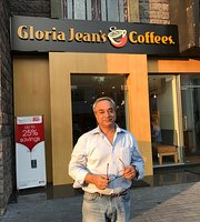 Gloria Jean's Coffees Sri Lanka