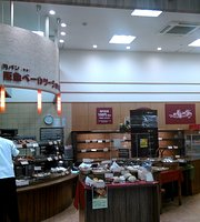 Hankyu Bakery Shop Amagasaki Hanshin