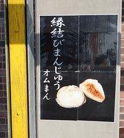 Omuraisuyasan Kissa Touch