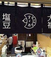 むっつぼし 金沢駅百番街店