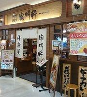 Kaimeiken Toyohashi Kalmia
