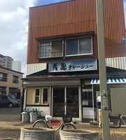 Aoshima Shokudo, Higashiboridori