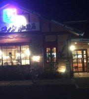 Komeda Coffee-Ten Katsushika Higashi Mizumoto