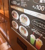Very Very Cafe