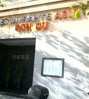 Asia Ron Du