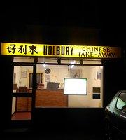 Holbury Chinese