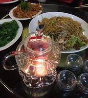 Bai Wei Guan