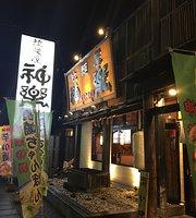 Ramen'Ya Kagura Izumo