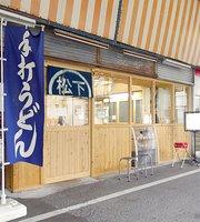 Matsushita Udon