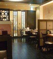 Ganko Japanese Cuisine Dojima Avanza