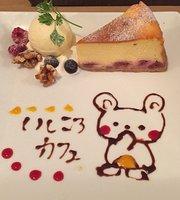 Ishikoro Café