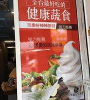 K5 Lohas Ice Dessert