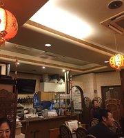 Chinese Restaurant Kurenai