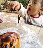 Ishigama artisanal bakery Glanzen