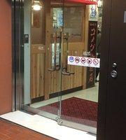 Komeda Coffee Shop Atre Kameido
