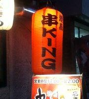 Yakitori Kushi King