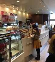 Doutor Coffee Shop Saga Daigaku Igakubu Fuzokubyoin