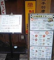 Nihonbashi Yakigyoza Kodenmacho