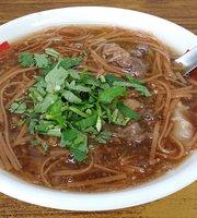 Jin Shin Taiwanese Vermicelli Soup