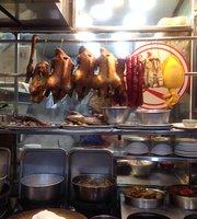 Kwai Kee Chiu Chow restaurant