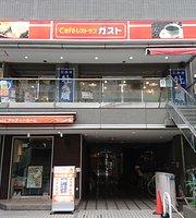 Gusto Mitaka South Entrance