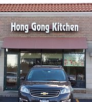 Hong Gong Kitchen
