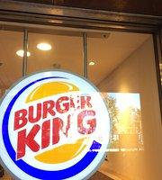 Burger Kingomiya West Entrance