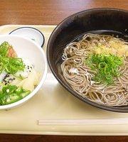 Tsurumaru, Tosabori Daibiru