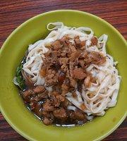 Baohua Noddle Restaurant