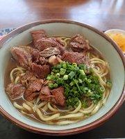 Hosizuna Restaurant