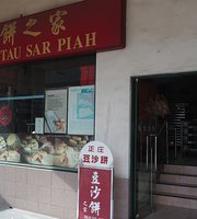 House of Tau Sar Piah